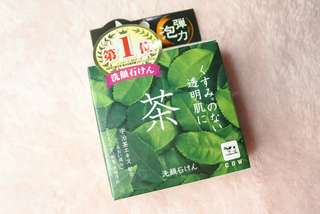 Shizengokochi Facial Soap (Green Tea) - Cow Brand