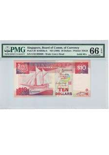 $10 SHIP SERIES SOLID 999999 PMG 66 EPQ GEM UNC