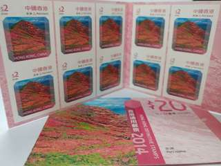 $2郵票 (1本10張)包郵