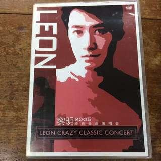 Leon Lai. DVD concert karaoke