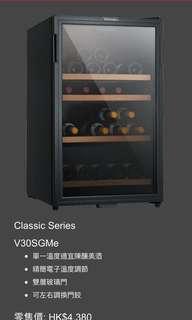 全新Vintec 32支裝酒櫃