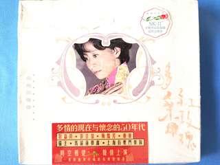 Brand New BMG release Carina Lau Anita Mui