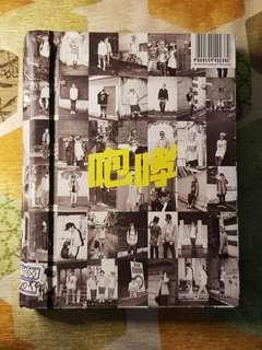 {RUSH} EXO First Studio Album (Repackaged): GROWL (Chinese Ver.)