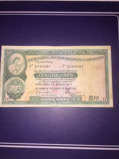 Hong Kong $10, year 1979 , Circulated