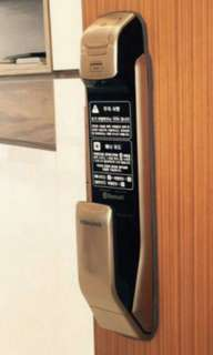 Samsung Push & Pull digital door lock