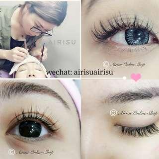 Eyelash Extensions @ clementi