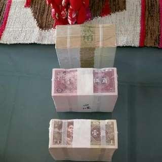 China 1¢2¢5¢