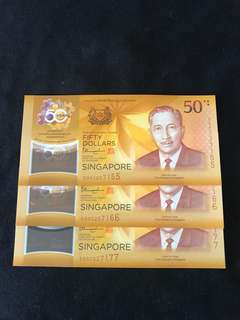 Singapore Cia Commemorative $50 With Fancy Number