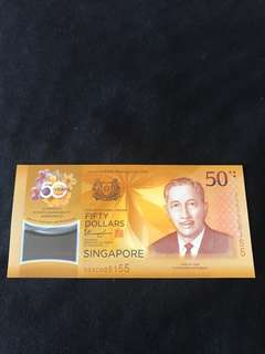 Singapore cia Commemorative $50 With Low Fancy Number