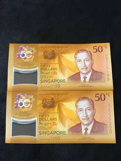 Singapore Cia Commemorative $50 With Fancy Number 2 Run