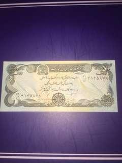 Afghanistan 50 Afghanis year 1979