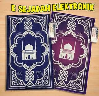E-SEJADAH ELEKTRONIK