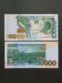 Sao Tome e Principe 10000 Dobras 🇸🇹 !!!