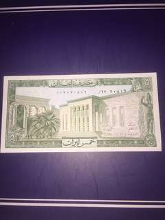Liban 5 livres year 1986 UNC