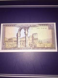 Liban 10 livres year 1986 UNC