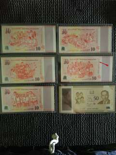 SG50 1st Pfx set AA Commemorative Notes Set