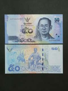 Thai 50 Baht 🇹🇭 !!!
