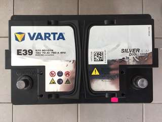 Varta E39 Silver Dynamic AGM