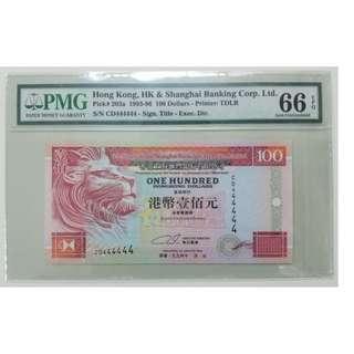 匯豐銀行 1994 $100 (側獅 六條四 全勝) S/N: CD444444 - PMG 66 EPQ Gem Unc