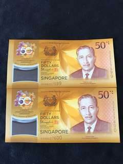 Singapore Cia Commemorative $50 With 2 Run