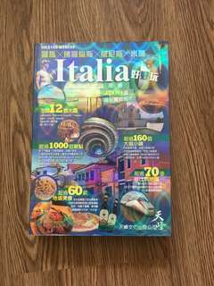 Italia好好玩