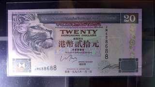 (側獅688) 1998年 匯豐銀行$20 UNC暗黄