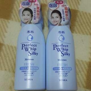 🚚 日本洗顏專科 完美保濕 蠶絲蛋白泡泡乳液 楊丞琳代言 正品公司貨 省很大 no50