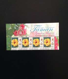 Malaysia 2016 Kelantan Garden Series 4V 60c Mint with Stamp Title