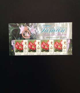 Malaysia 2016 Kelantan Garden Series 4V 30c Mint with Stamp Title