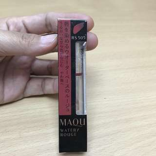 Lip Gloss RS505 Maquillage Shiseido