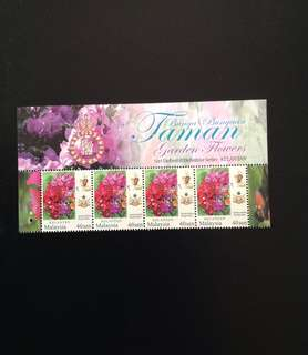 Malaysia 2016 Kelantan Garden Series 4V 40c Mint with Stamp Title