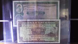(伍圓拾圓) 匯豐銀行 1977年$10及1975年$5