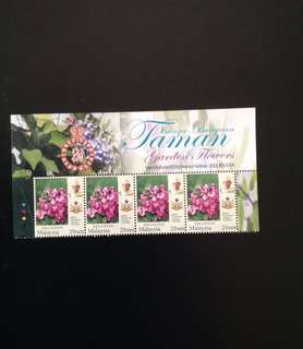 Malaysia 2016 Kelantan Garden Series 4V 20c Mint with Stamp Title