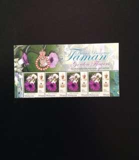 Malaysia 2016 Kelantan Garden Series 4V 50c Mint with Stamp Title