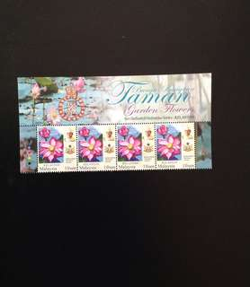 Malaysia 2016 Kelantan Garden Series 4V 10c Mint with Stamp Title