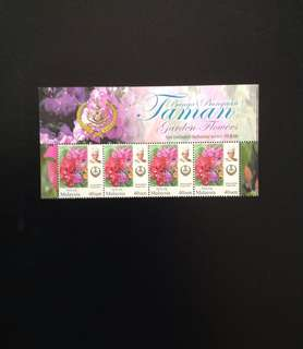 Malaysia 2016 Perak Garden Series 4V 40c Mint with Stamp Title