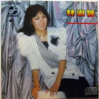 Lin Shu Rong 林淑容 畅销精选集 日本三洋版 Sanyo Japan 台湾飞羚唱片 1986 CD Album