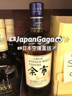 余市 Japan Nikka Yoichi Single Malt Whisky