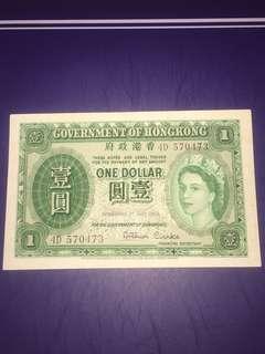 Hong Kong $1 year 1958, Circulated