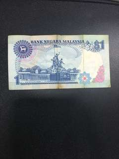 RM1 Old Note