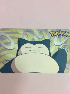 Limited Edition brand new Snorlax Design ezlink card for $13.90.