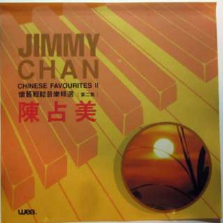 Jimmy Chan 陈占美  怀旧轻松音乐精选 ll Chinese Favourites II By WEA 1980 Cd Album