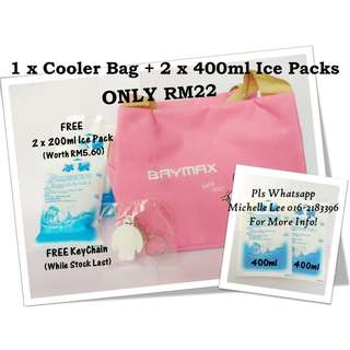 Baymax Pink Cartoon Thermal Insulated Children Hot Lunch Cooler Bag Breast Milk Ice Pack Storage