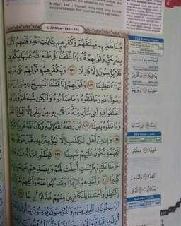 Al-Quran al Hafiz