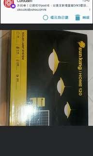 出售太陽能電燈系統(燈三盞+ 控制台- 可叉手機),慳錢又環保, 送禮自用佳宜
