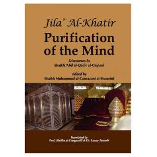 Jila Al-Khatir: Purification of The Mind