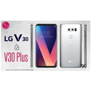 LG V30+ Cicilan Tanpa CC Dan BUNGA 0%