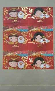 2013 Dbs Red Packet / Ang Pow