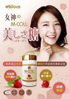 Japan whitening M Coll Collagen Candy