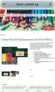 Faber Castell Colour Pencil Polychrome - 3 layer